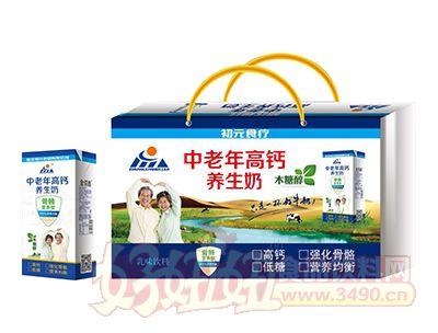 初元食疗中老年高钙养生奶乳味饮料礼盒