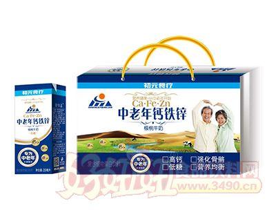 初元食疗中老年钙铁锌核桃牛奶礼盒