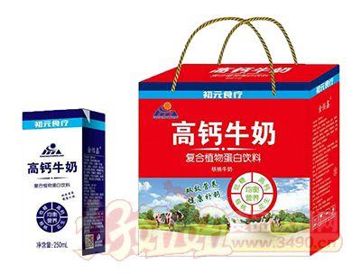 初元食疗高钙牛奶复合植物蛋白饮料礼盒