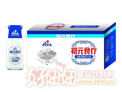 初元食疗原味发酵型酸奶饮品