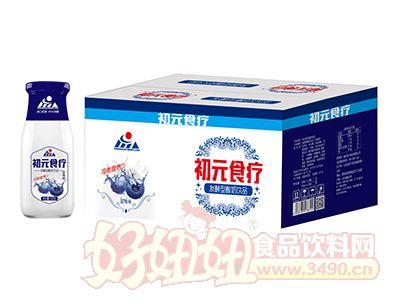 初元食疗蓝梅味发酵型酸奶饮品