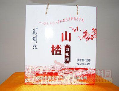 花烂漫山楂调味醋225ml×4瓶