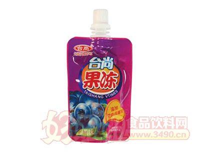 台尚蓝莓味果粒吸的冻果冻85g