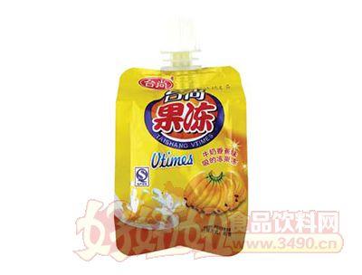 台尚牛奶香蕉味吸的冻果冻