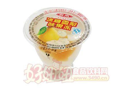 �_尚冰糖雪梨味果��65g