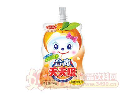 台尚天天吸香橙味果冻150g