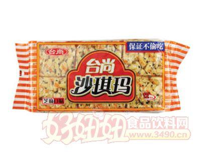 台尚沙琪玛芝麻味405g