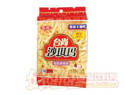 �_尚松脆蛋香型沙琪��蛋酥味120g