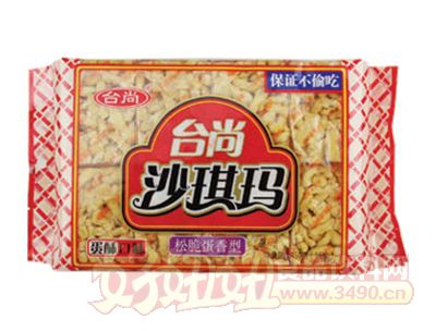 �_尚松脆蛋香型沙琪��蛋酥味450g