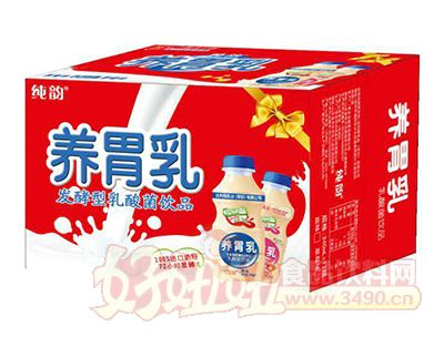 纯韵养胃乳发酵型乳酸菌饮品