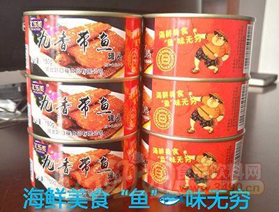 汇乐美九香带鱼罐头