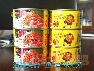 汇乐美茄子三文鱼罐头