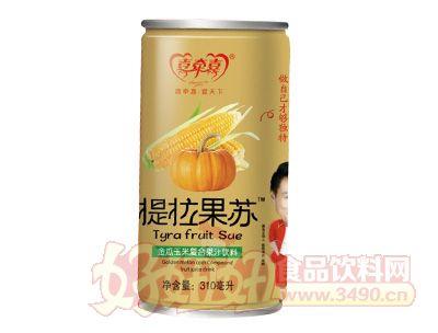 喜牵喜提拉果苏金瓜玉米复合果汁饮料310ml