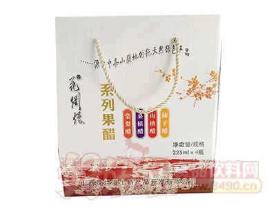 花烂漫调味果醋系列225ml×4瓶