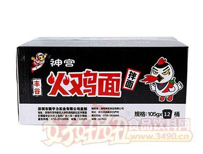 神宫火鸡面105gx12桶