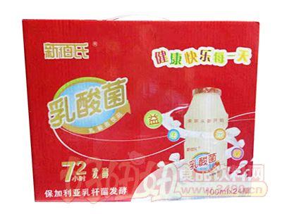 新佰氏乳酸菌100ml×24瓶