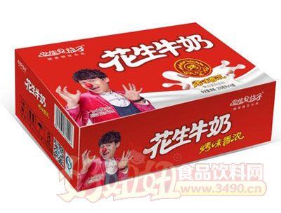 安佳果益子花生牛奶复合蛋白饮料(箱)