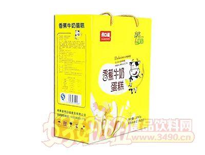 开口福香蕉牛奶蛋糕1000g礼盒