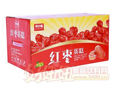 开口福红枣蛋糕2kg