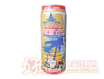 海岛蜜语鲜榨椰子汁960ml