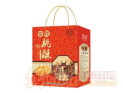 �_趣宫廷桃酥礼盒