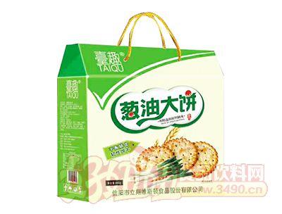 �_趣葱油大饼韧性饼干礼盒