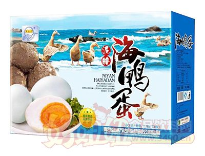 宏易堂泥腌海鸭蛋(30枚)
