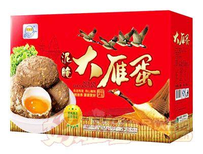 宏易堂泥腌大雁蛋(30枚)