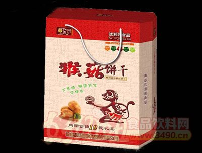 甄贵猴菇饼干(箱)