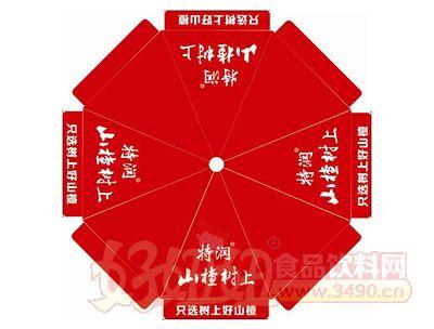 特润山楂树上广告伞