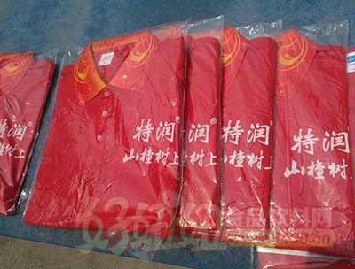 特润山楂树上广告T恤