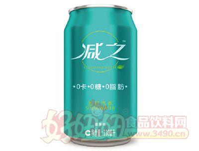 减之香草味苏打汽水330ml