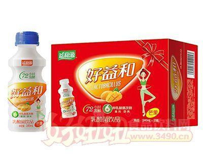 益和源乳酸菌饮品芒果味340mlx12瓶