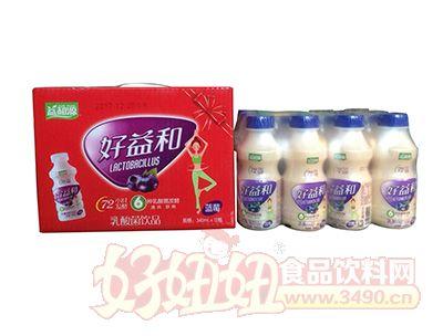 益和源乳酸菌饮品蓝莓味340mlx12瓶箱装