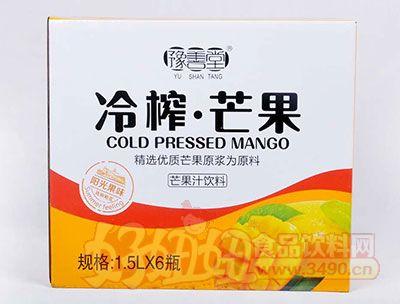 豫善堂冷榨芒果汁饮料1.5L×6瓶