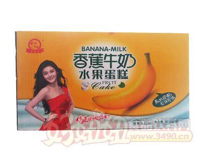 范老大香蕉牛奶水果蛋糕