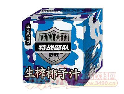 舒旺特战部队果肉型生榨椰子汁1.25L×6瓶