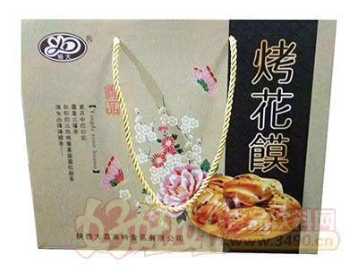 杨大烤花馍礼盒