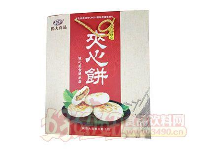 杨大夹心饼礼盒