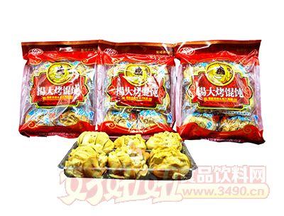 杨大烤馄钝馍片