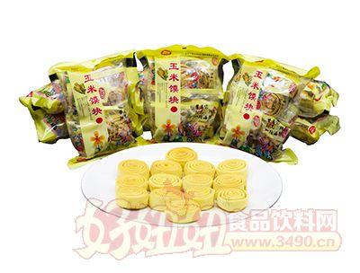 杨大玉米馍块