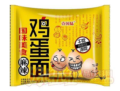 壹国味麻辣鸡蛋面80克