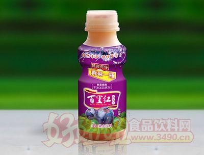 欣客336ml百里红蓝莓汁果肉饮料