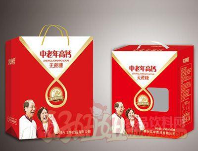 烟台江中中老年高钙无蔗糖饮品250mlx12盒-红