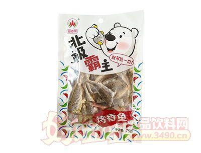 蔡春牌北极霸主烤香鱼75g(小鱼)
