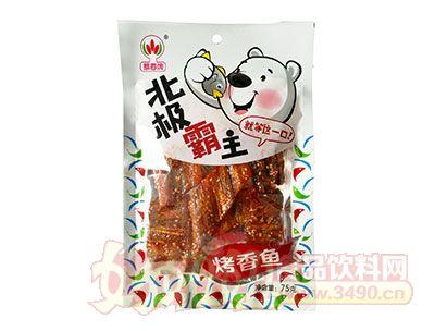蔡春牌北极霸主烤香鱼块75g
