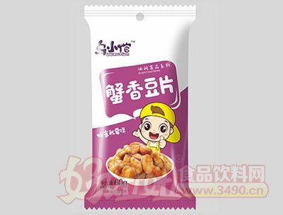 乌小馆蟹香豆片60g