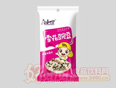 乌小馆原味雪花豌豆60g