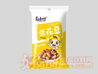 乌小馆牛肉味兰花豆70g
