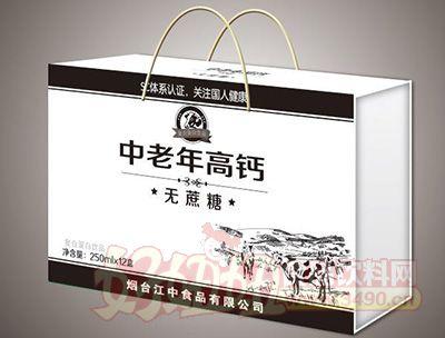 烟台江中中老年无蔗糖高钙奶250mlx12盒